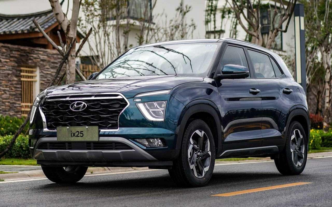 Новая Hyundai Creta— нам привезут урезанный вариант— фото 1082928