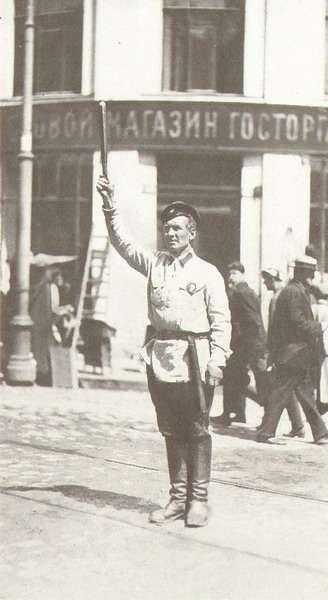 2 1926god nocopyright