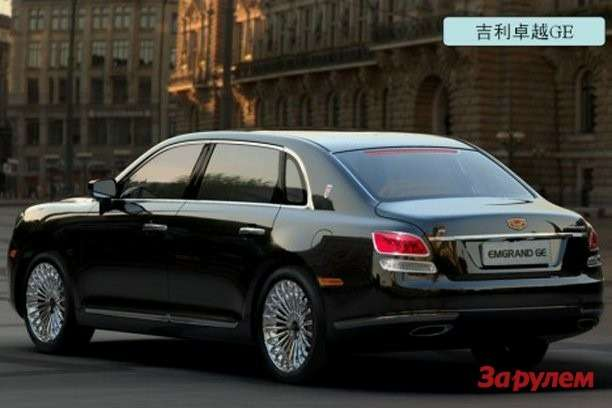 2011_geely_ge2