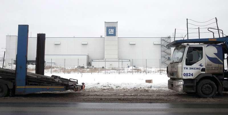 Работников завода GMвСанкт-Петербурге, отказавшихся отувольнения с7окладами, сократят пороссийскому законодательству