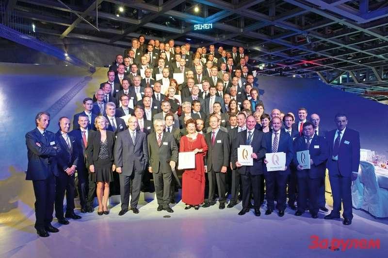 Volkswagen_Service_Quality_Award_2011_1