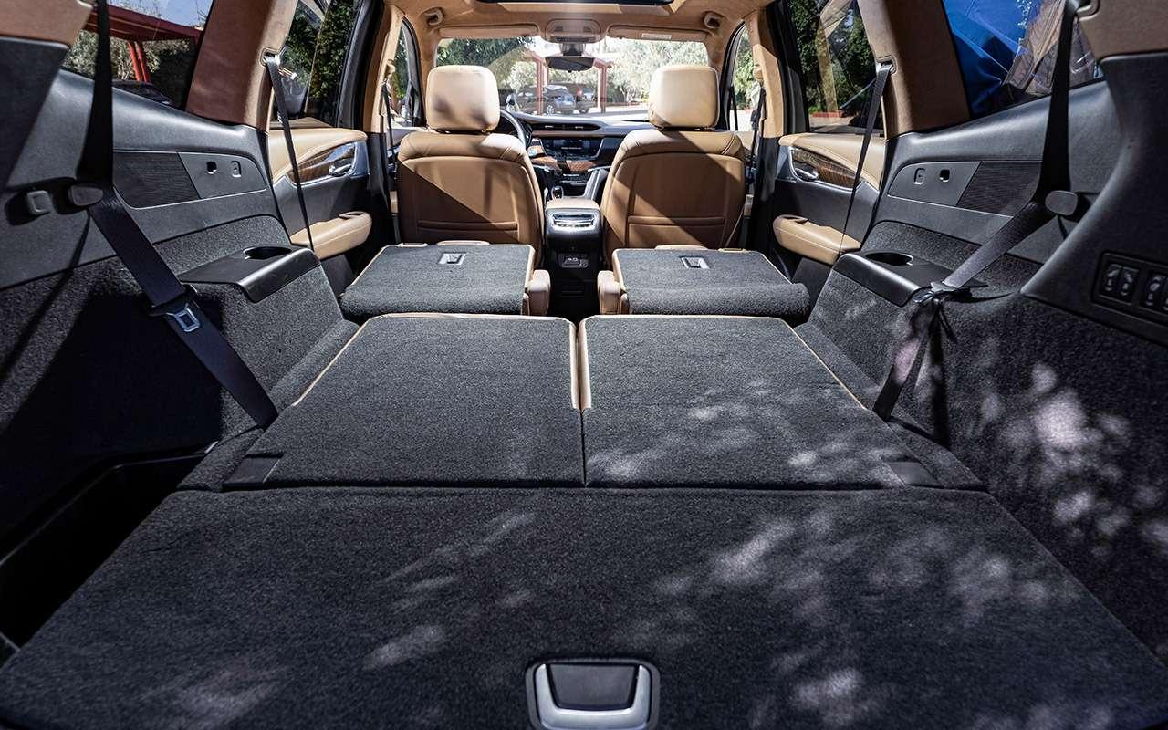Новый кроссовер Cadillac: обзор намеков нароскошь— фото 1124942