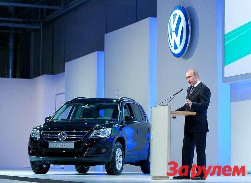 Volkswagen вКалуге