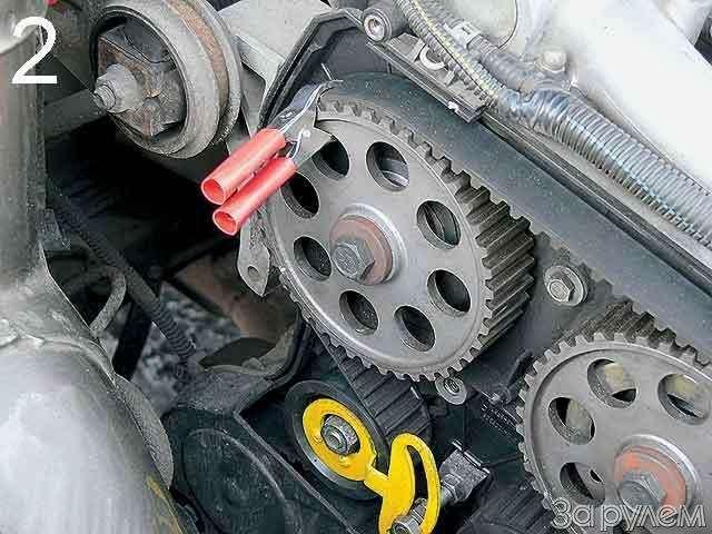 Фиксатор распредвалов 16-ти клапанного двигателя ваз