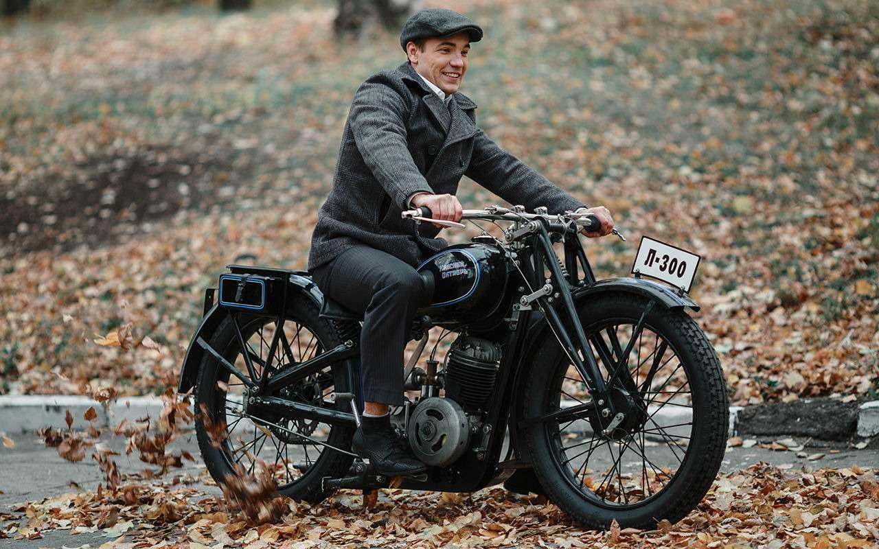 Первый серийный советский мотоцикл: история одной копии— фото 908503