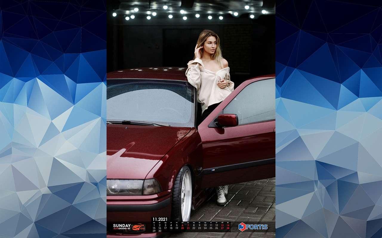 Жаркий календарь-2021: белорусские девушки иредкие машины— фото 1213050