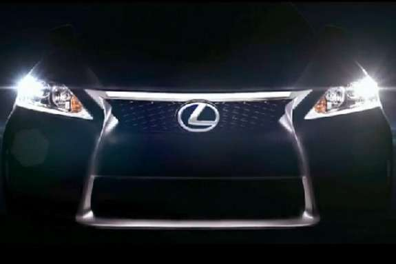 2014 Lexus IS teaser image