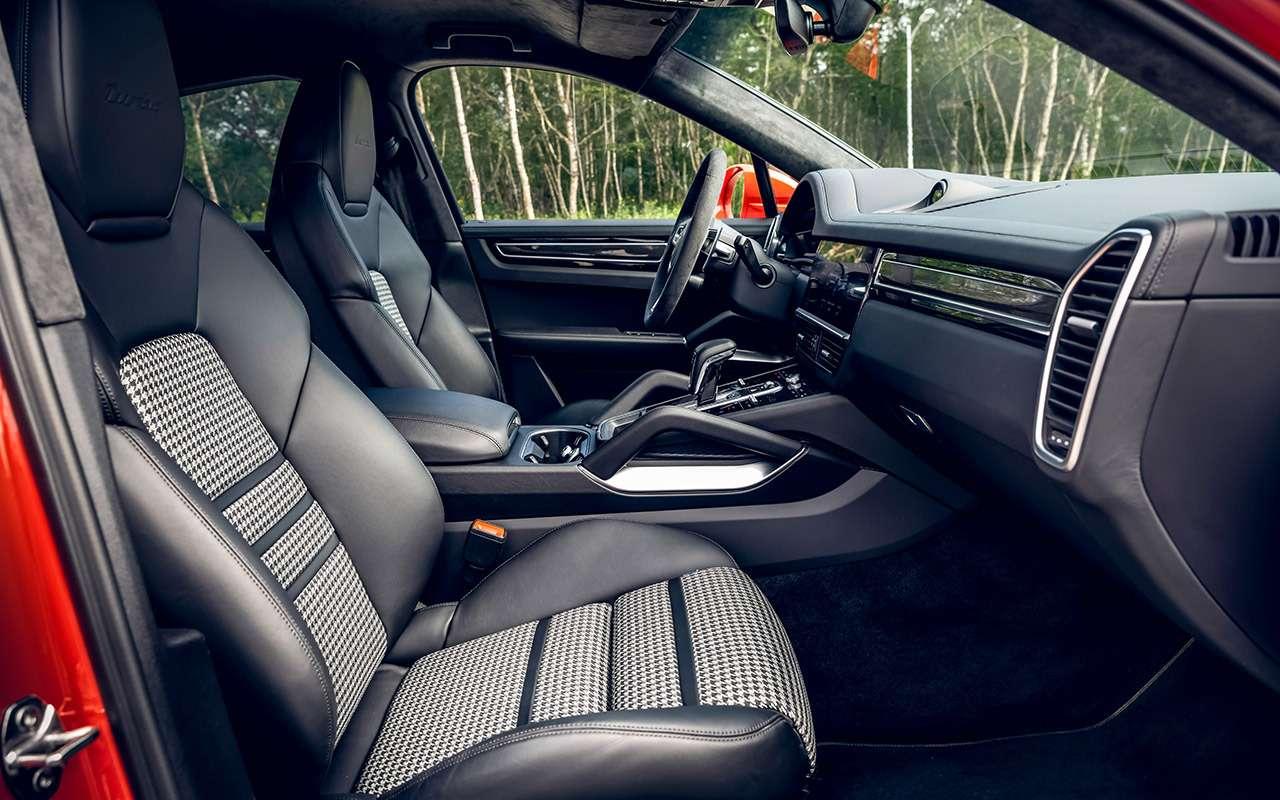 Нановом Porsche навулкан Козельский: доехали досередины— фото 1004238