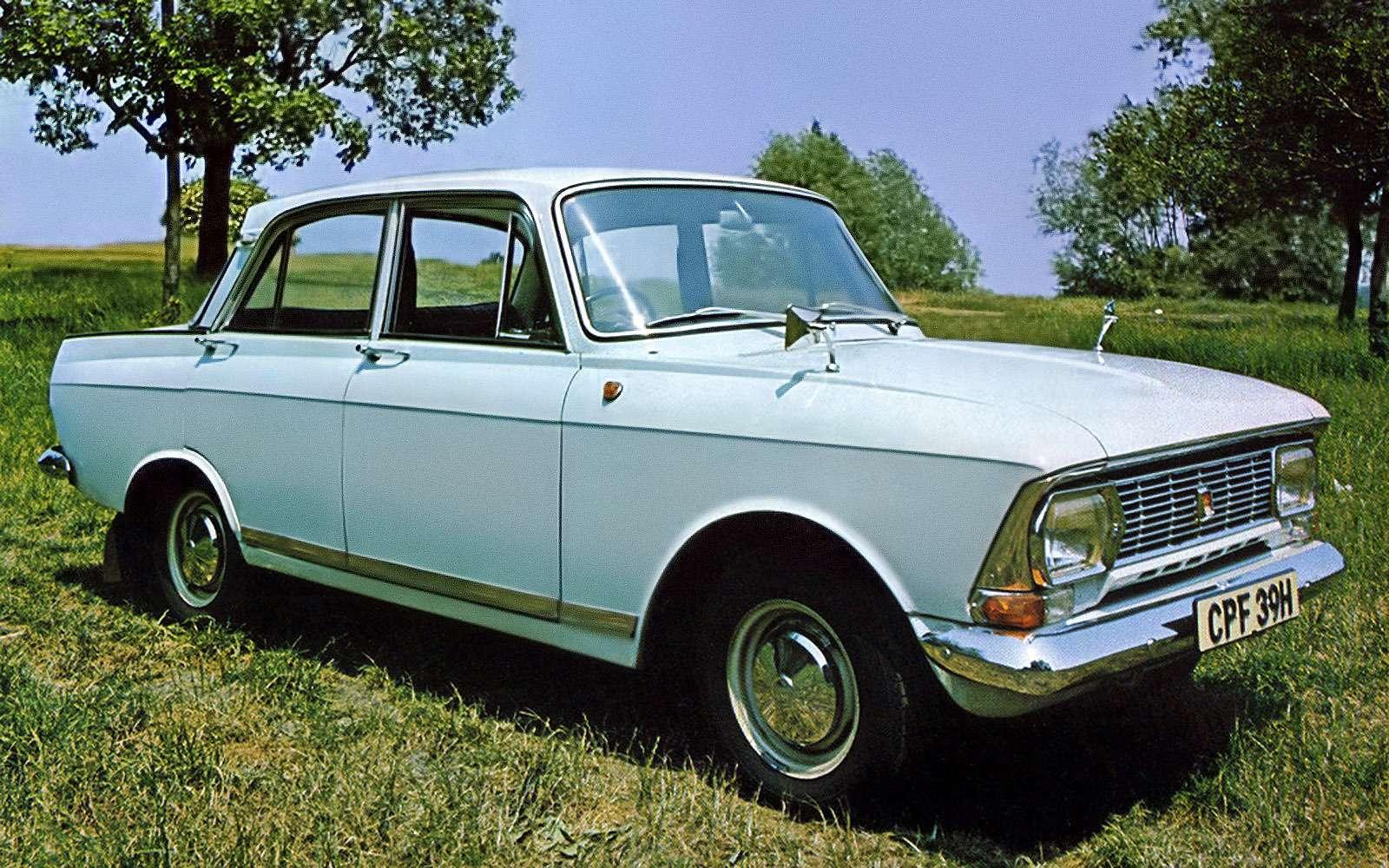 Moskvitch 1500