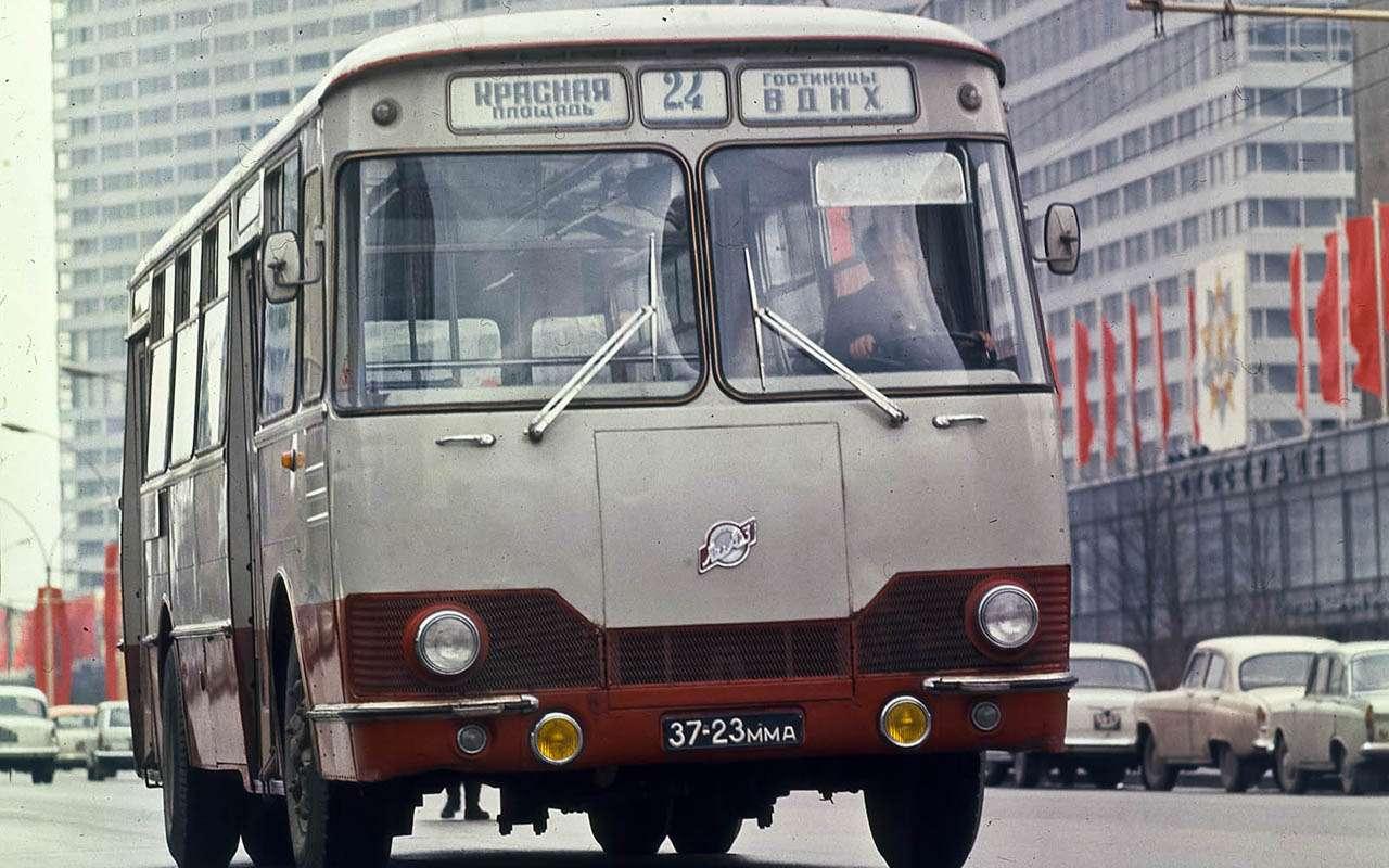Автобусы изСССР— серийные иэкспериментальные— фото 1035343