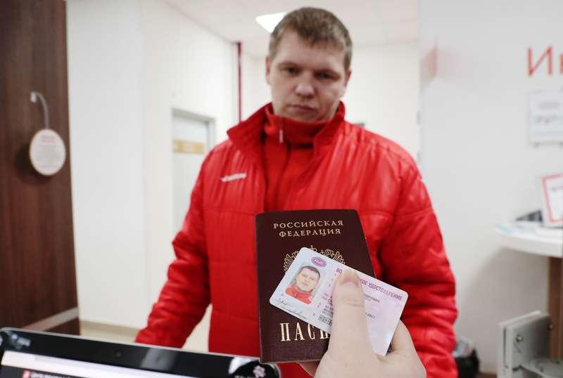 Какие документы нужны, чтобы вернуть водительское удостоверение после временного лишения?