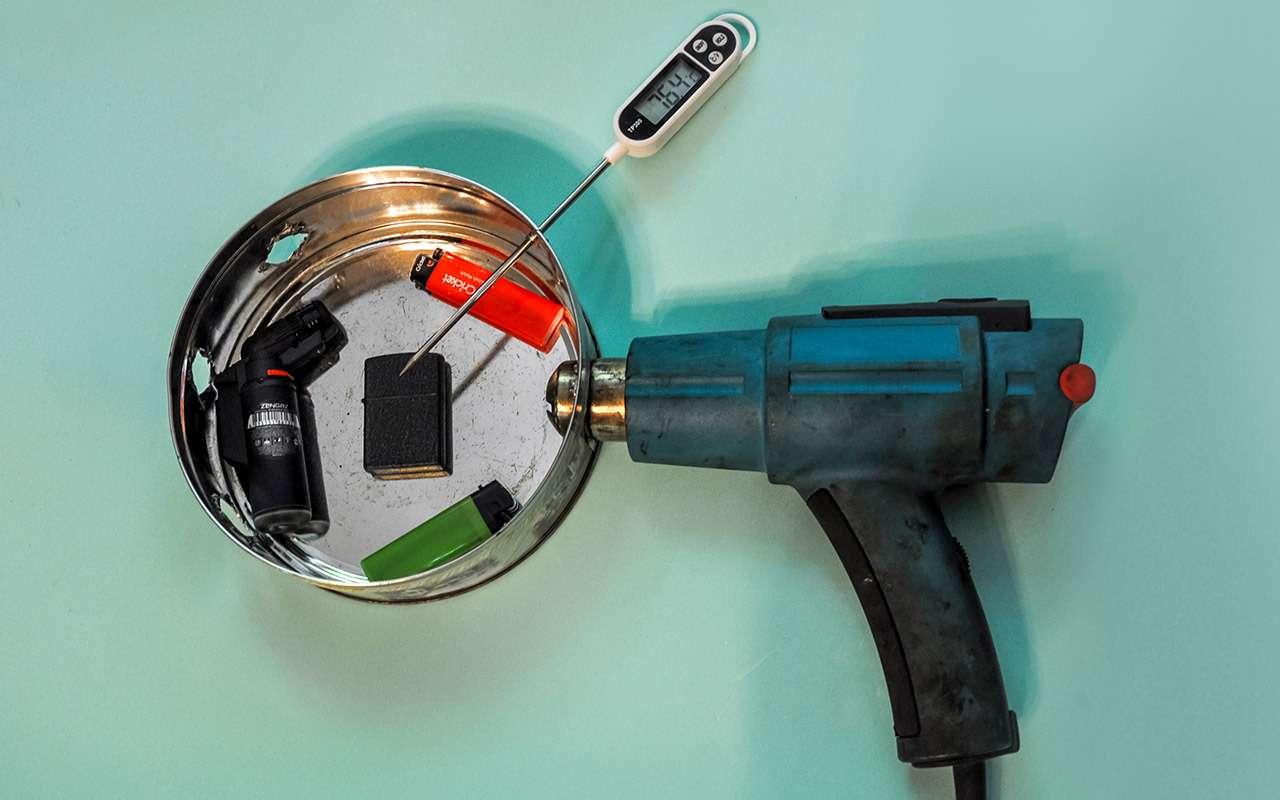 Зажигалка нажаре: рванет или нет? Эксперимент «Зарулем»— фото 1265485