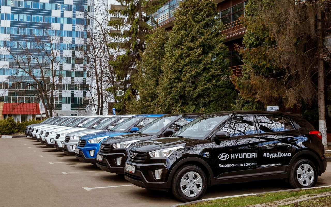 10000и еще 100 Hyundai— компания помогает медикам иволонтерам— фото 1117254