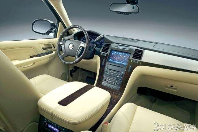 Cadillac Escalade. Вполном размере— фото 62741