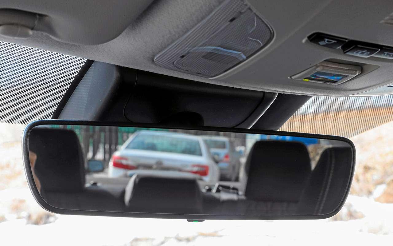 Новые Corolla иElantra плюс С4: большой тест седанов С‑класса— фото 970531