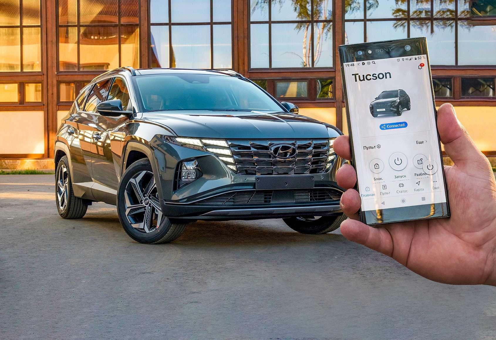 Новый Hyundai Tucson: управляется стелефона— фото 1280146