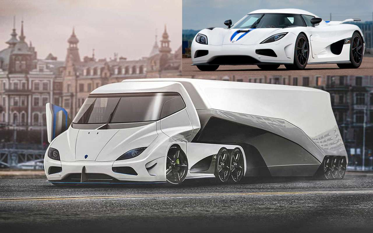 Грузовики Ferrari, Aston Martin, McLaren...— дизайн уже есть!— фото 1165233