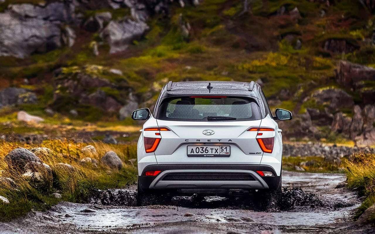 Новая Hyundai Creta: все изменения (бонус - видеотест) - фото 1283985