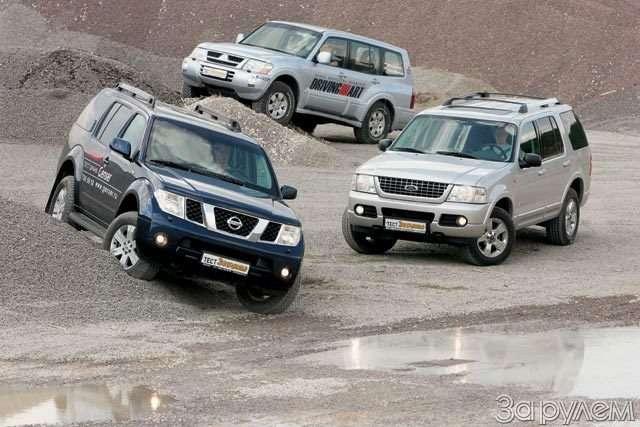 Тест Ford Explorer, Mitsubishi Pajero, Nissan Pathfinder. Ровесники века— фото 57038