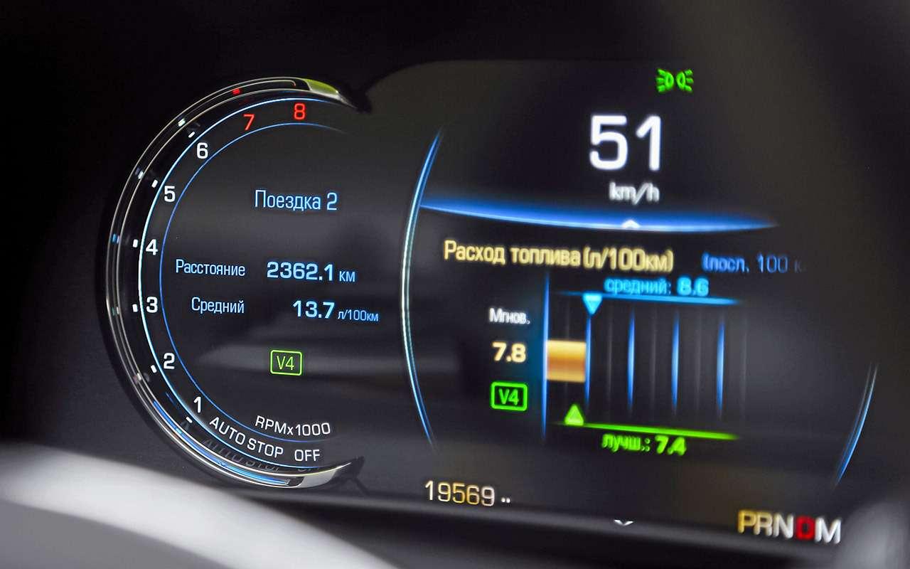 Большой тест престижных седанов: новый Lexus LS500и конкуренты— фото 928737