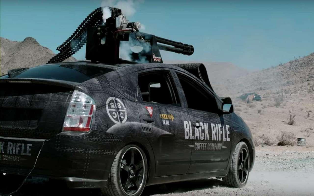 Назащиту экологии встала Toyota Prius спулеметом— фото 924131