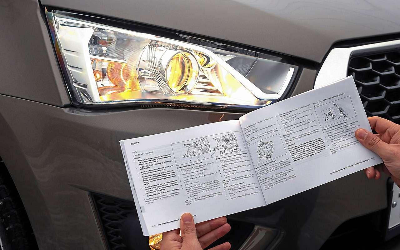 Datsun on-DO 2020: полный список обновлений— фото 1089798