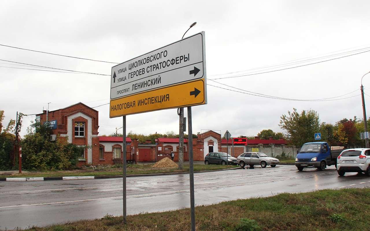 Автокарта России: почему ваш город так называется— фото 911512