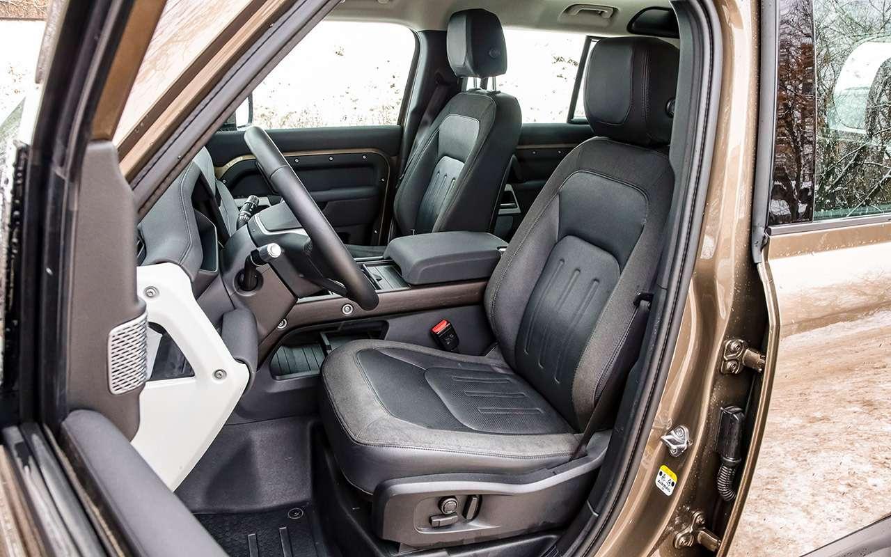 Land Rover Defender: тест сразницей в40лет— фото 1247858