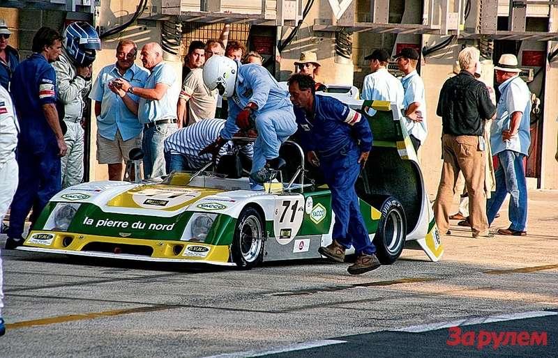 Гонки LeMans classic: Напит-стопе французский «Шеврон-В21» 1972 года. Под этой почти забытой ныне маркой некогда выпускали гоночные авто.