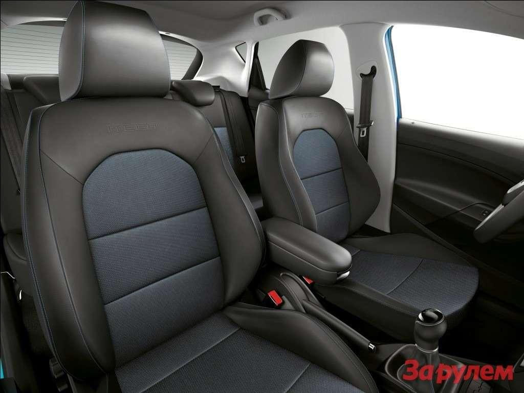 1903 2014_SEAT Ibiza iTech2
