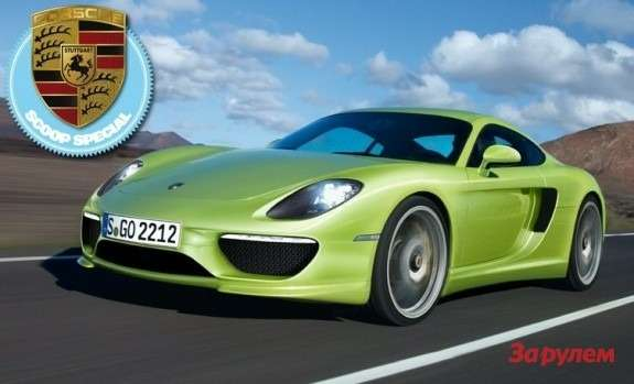 Porsche 960 renderng side-front view