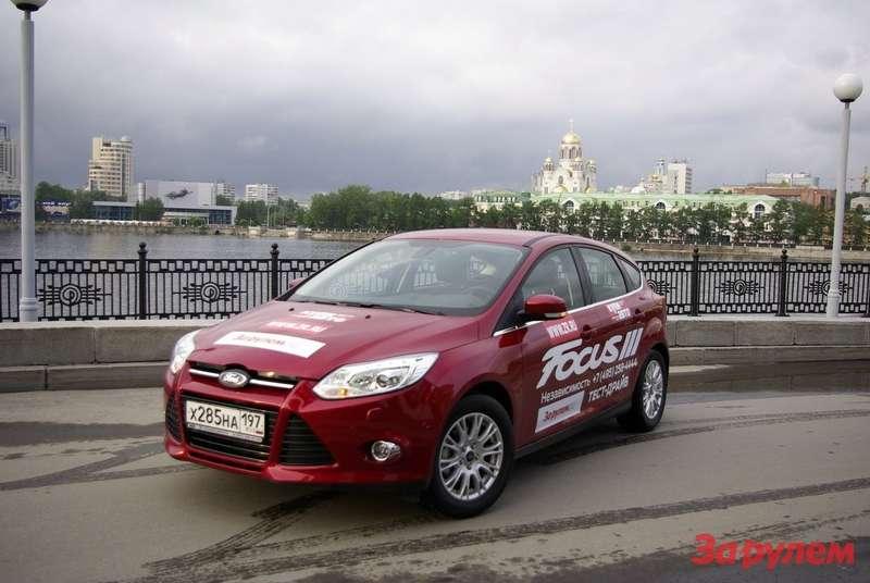 Екатеринбург: чистота, порядок иухоженность дорог
