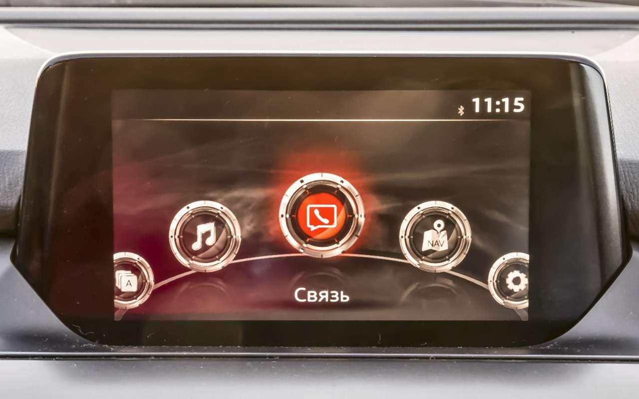 Hyundai Sonata против конкурентов— большой тест ЗР— фото 834903