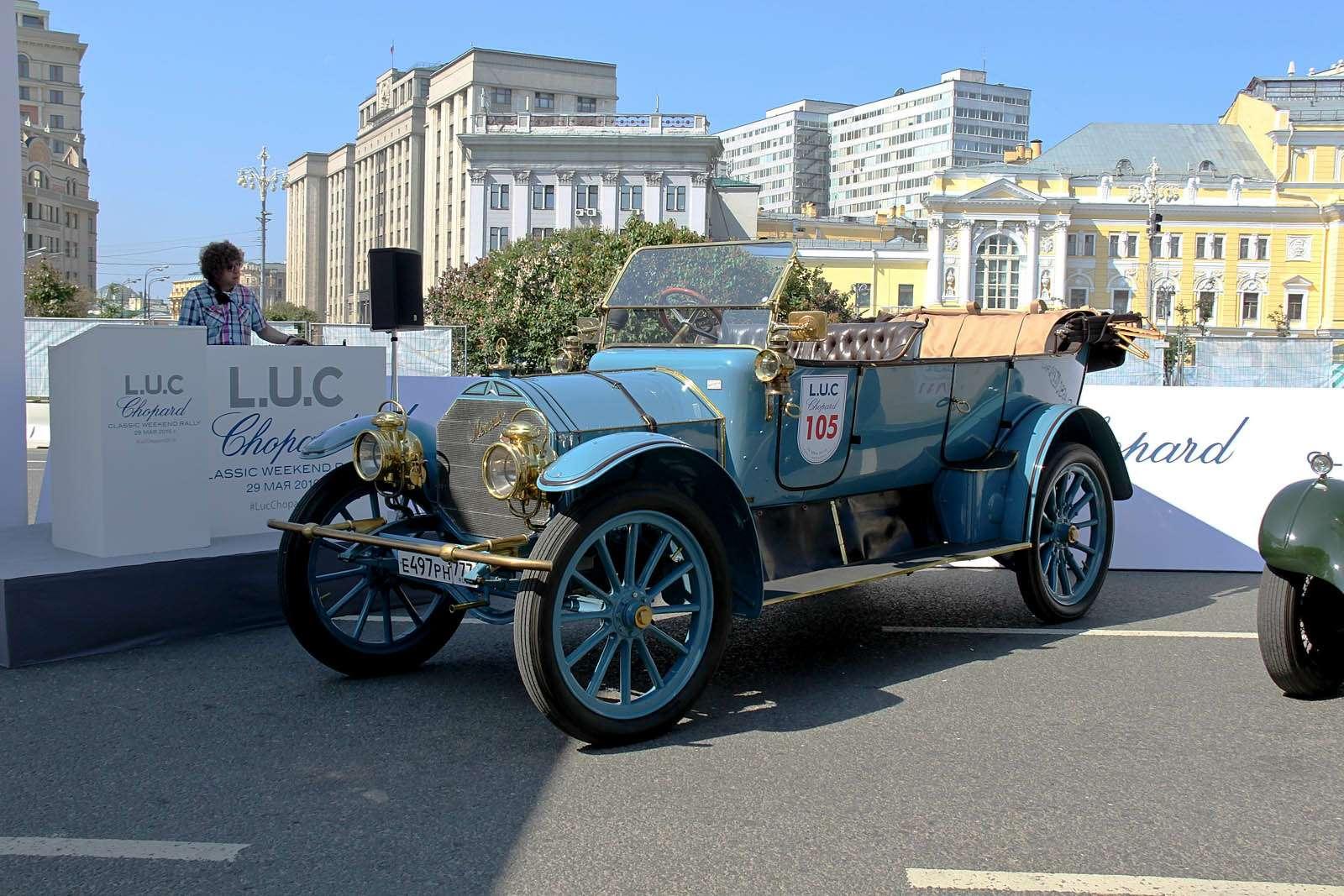 L.U.C Chopard Classic Weekend Rally: эмоции сналетом старины— фото 595971