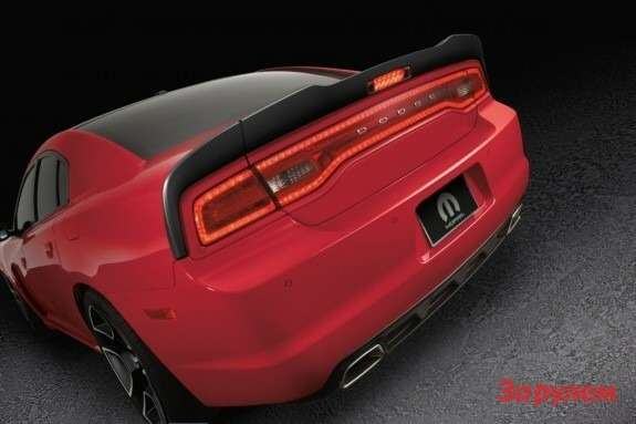 Dodge Charger Redline by Mopar side-rear view