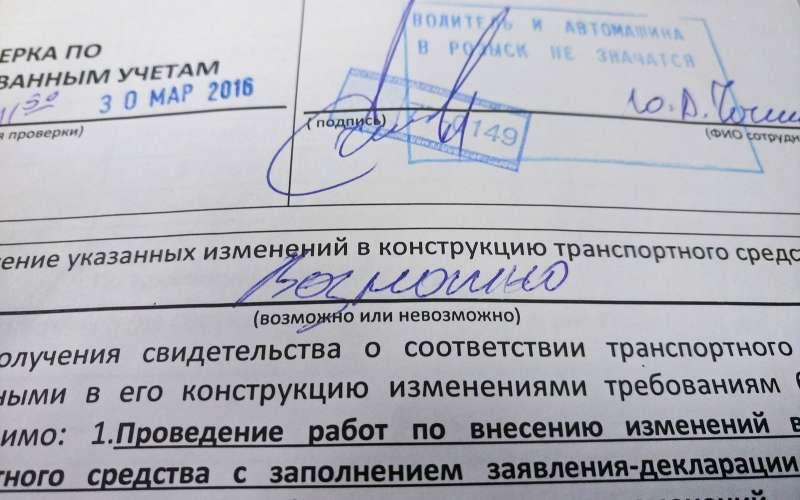 Легализуем «колхозный» ксенон. Проверено ЗРиГрантой
