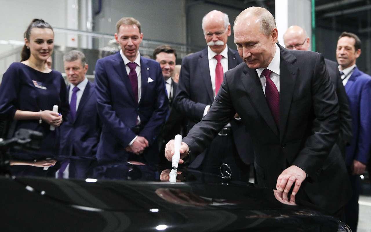 Путин открыл российский завод Mercedes-Benz— фото 963026