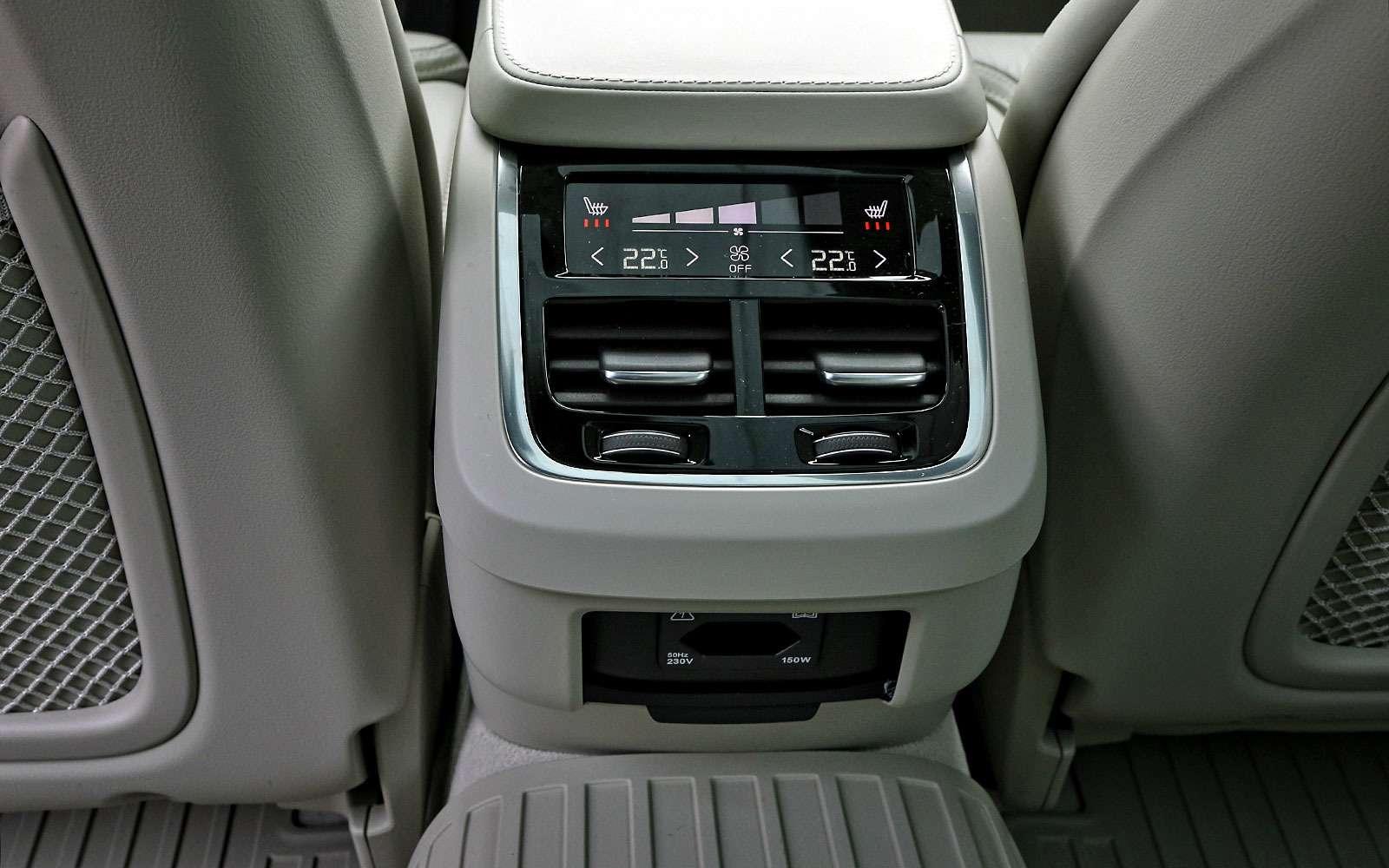 Тест-драйв Volvo V90 Cross Country— хорошо, нодорого— фото 764623