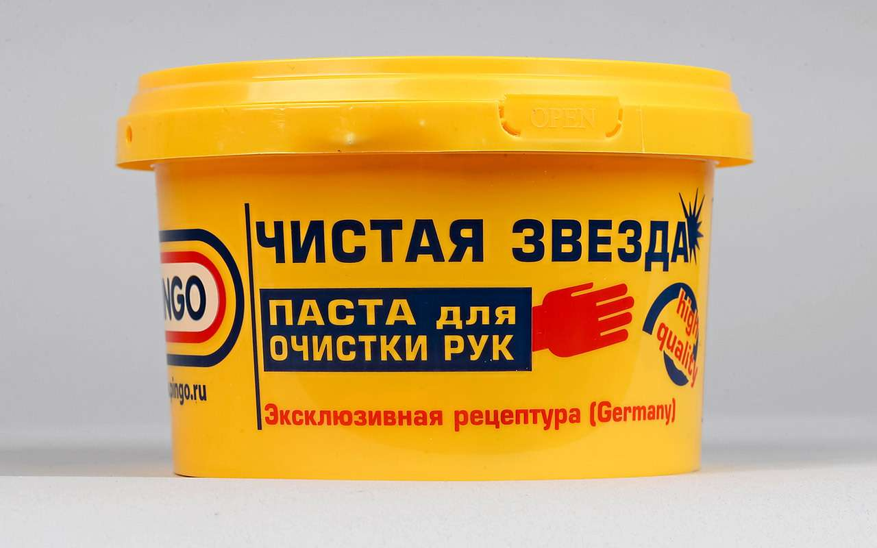 Операция «Зачистка»: моем руки наморозе. Без воды!— фото 1079371