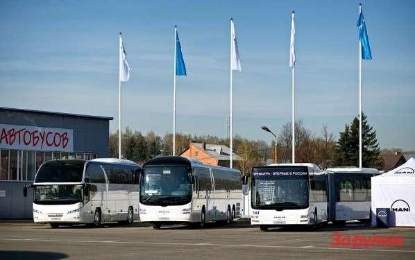 Миравтобусов 2013