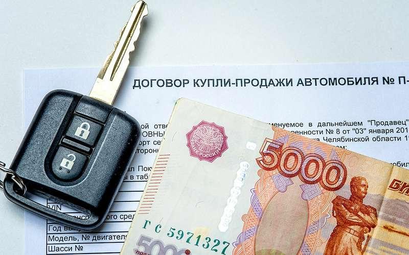 Какзаключать сделку напокупку авто