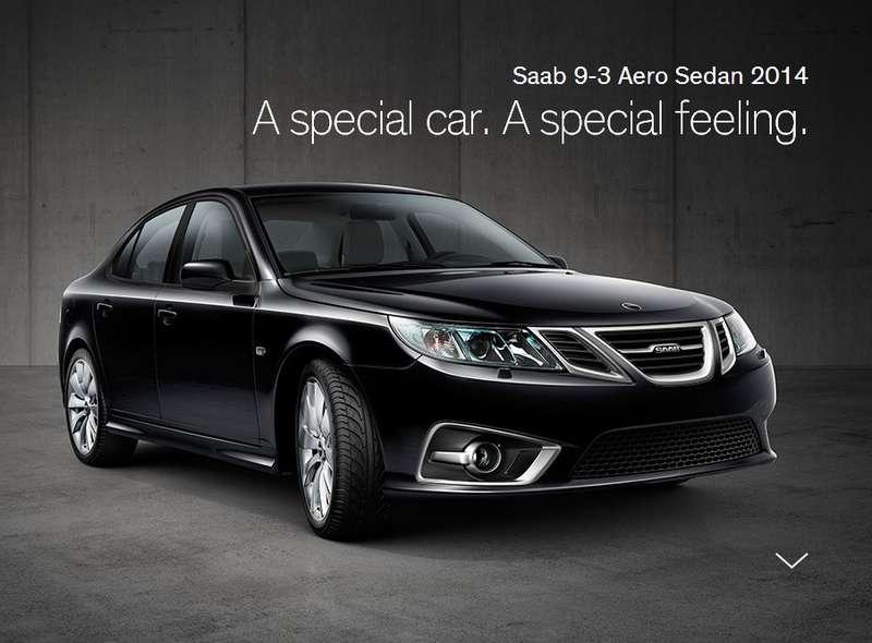 Китайского владельца Saab лишили права использовать название бренда