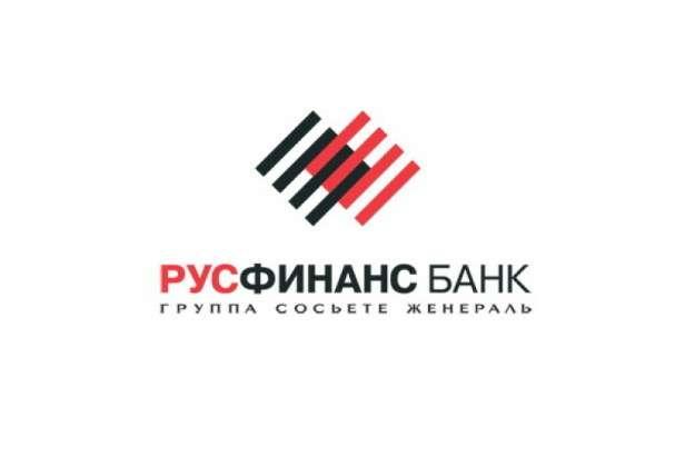 rusfinanse_bank_01_no_copyright