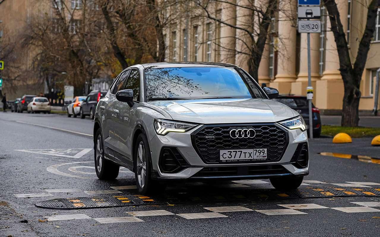 Audi, Mercedes, Range Rover иVolvo: тест вцифрах— фото 1215389