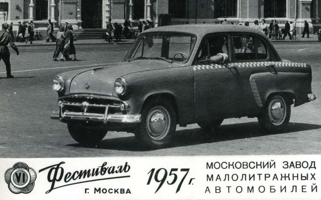 Всетакси СССР: лимузины, кабриолеты, иномарки— фото 1140121