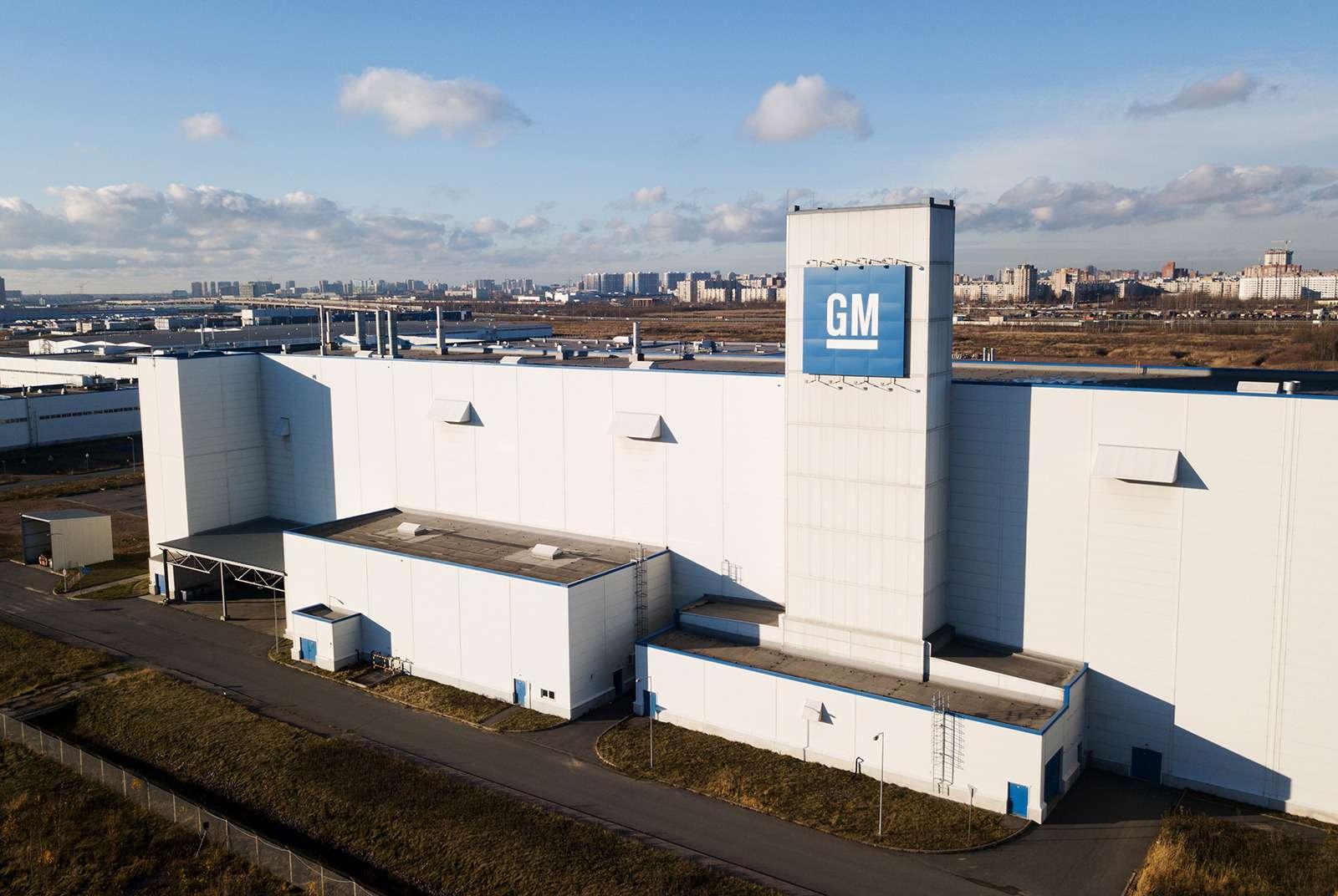 Назван покупатель российского завода General Motors