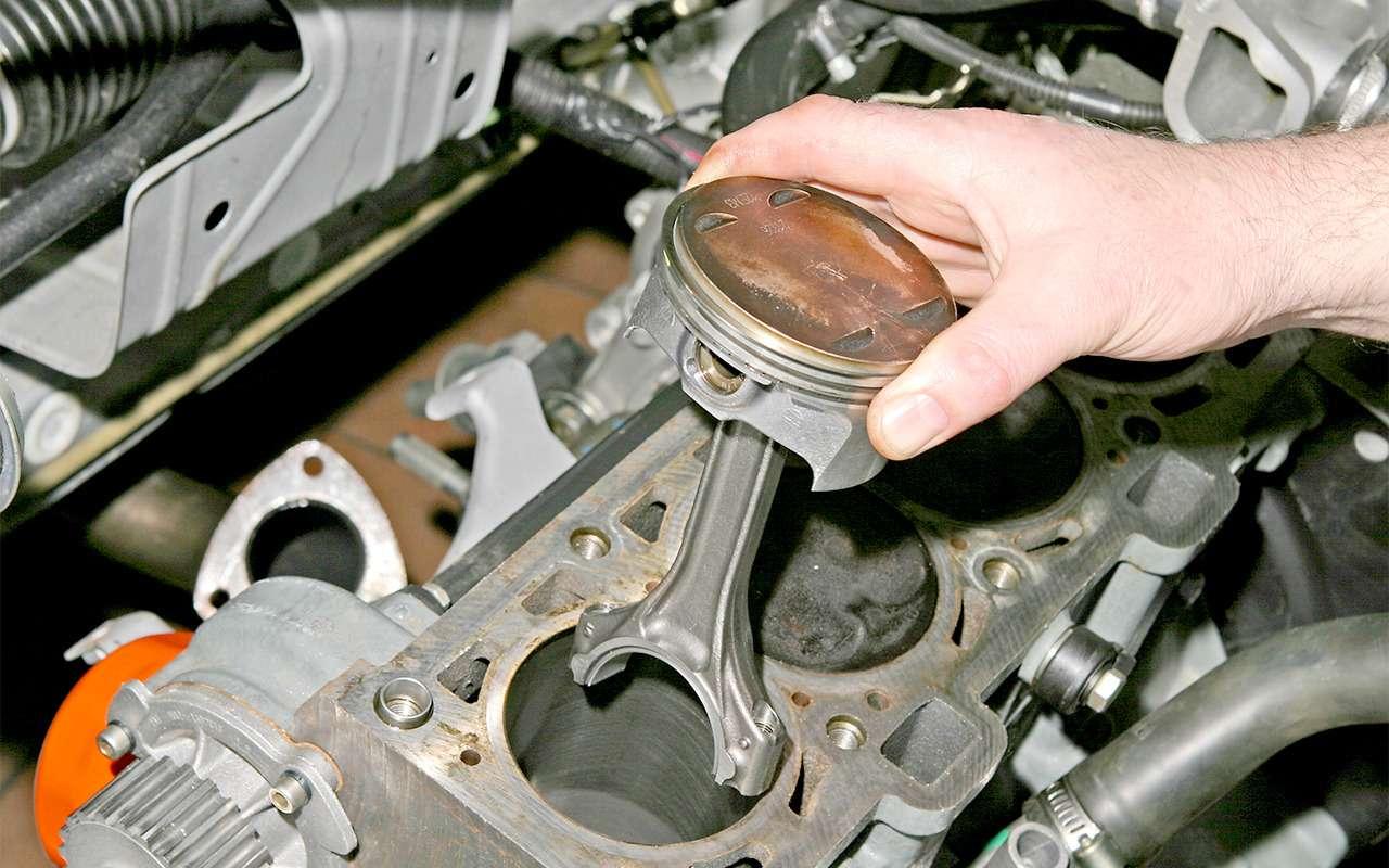 Почему двигатель стал работать громче?— фото 842491