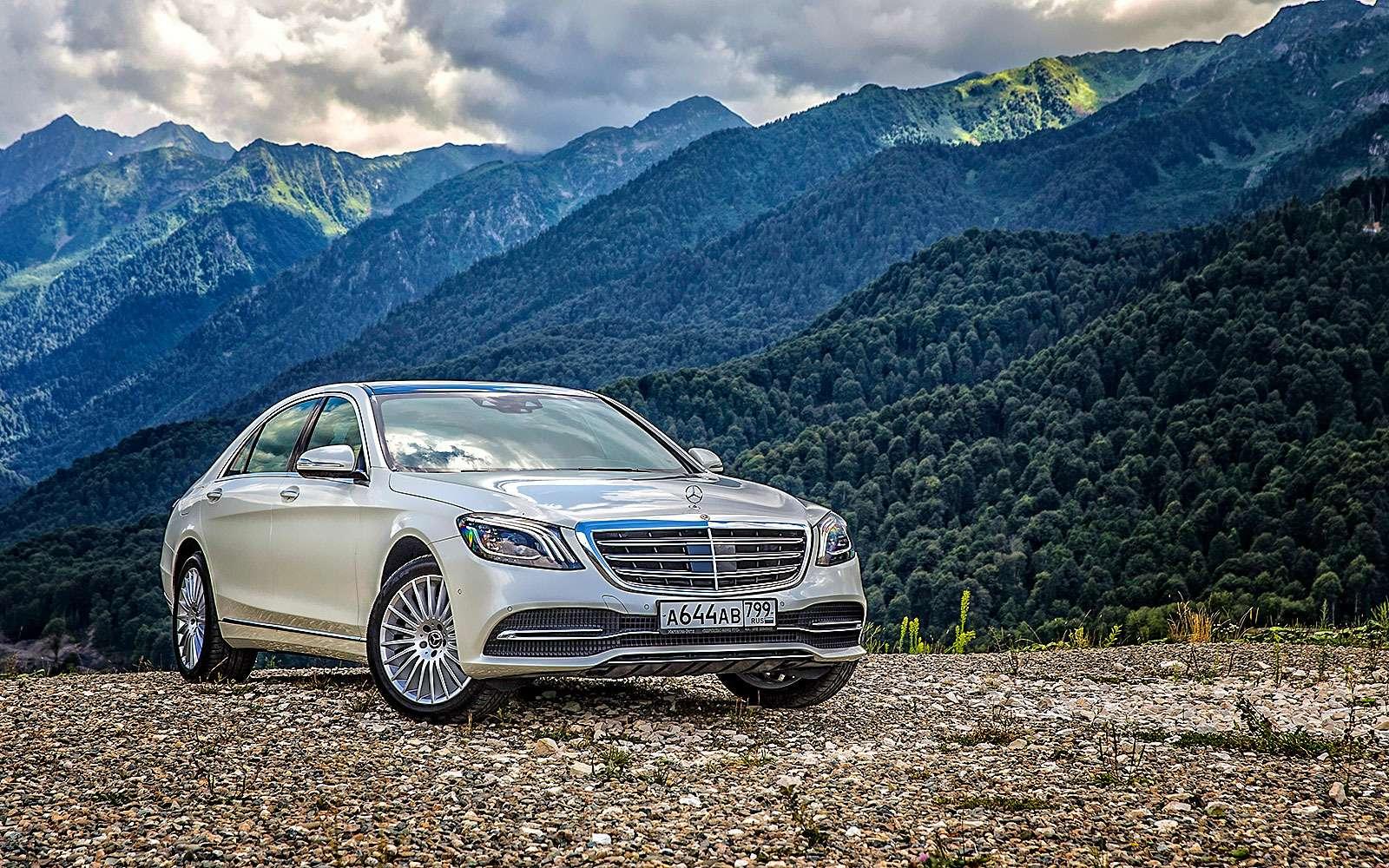 Mercedes-Benz S-класса: собновленным лицом иновыми моторами— фото 786216
