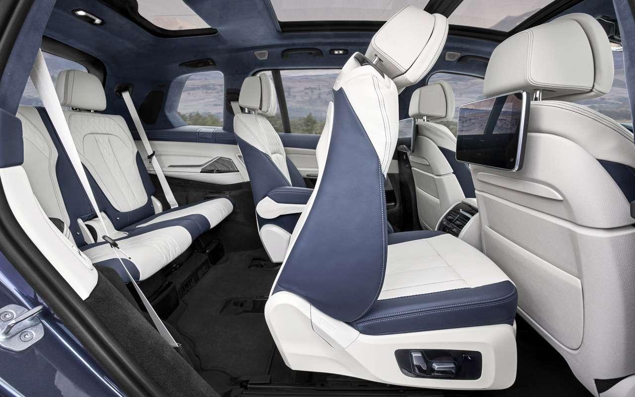 BMWX7: гигантский кроссовер иновый флагман. Цена вРоссии известна— фото 914986