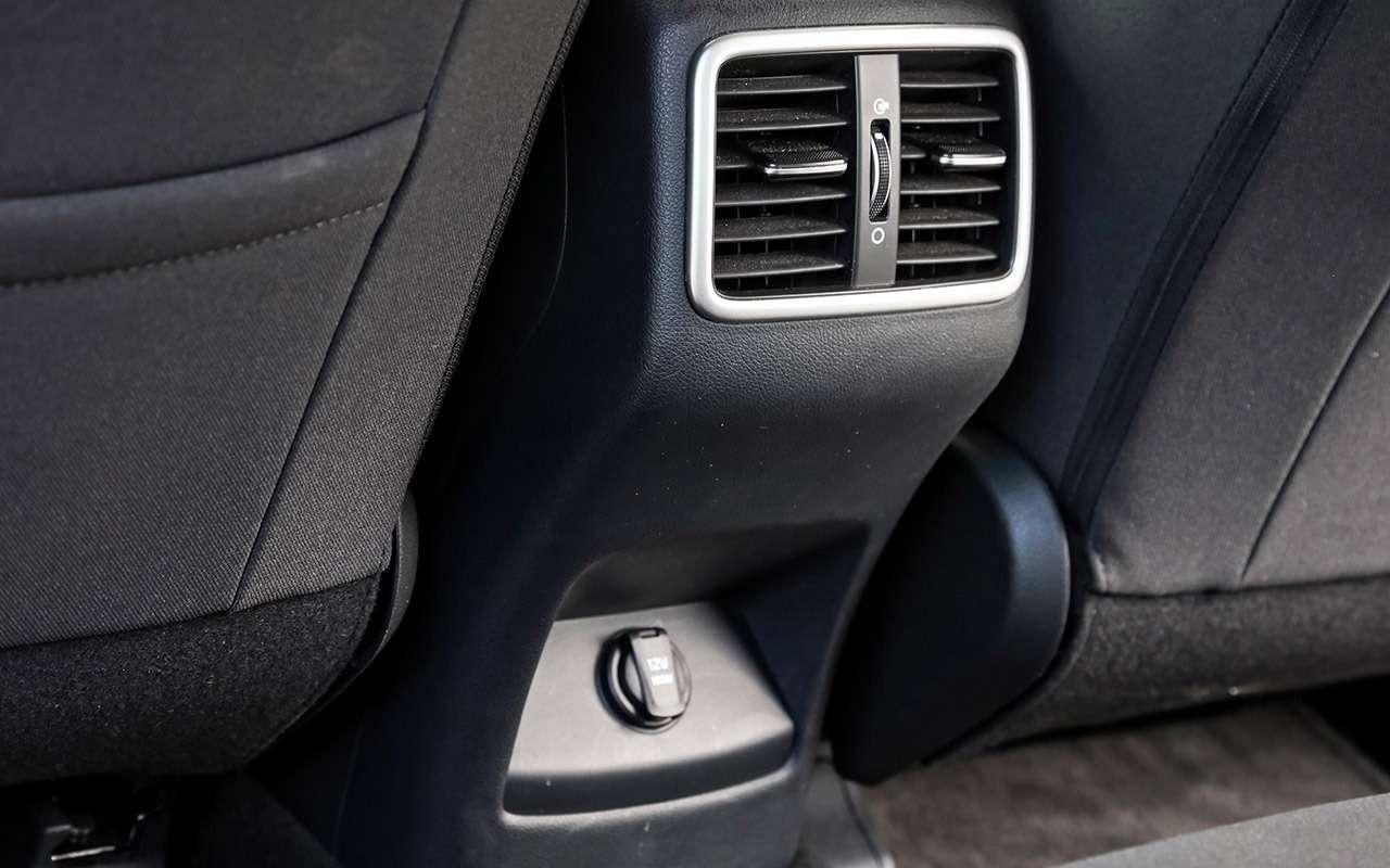 Renault Arkana, Nissan Qashqai, Kia Sportage: проверка бездорожьем иасфальтом— фото 1009948